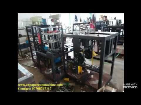 Fully Automatic Paper Cup Machine Ar Industry Paper Cup Cup Paper