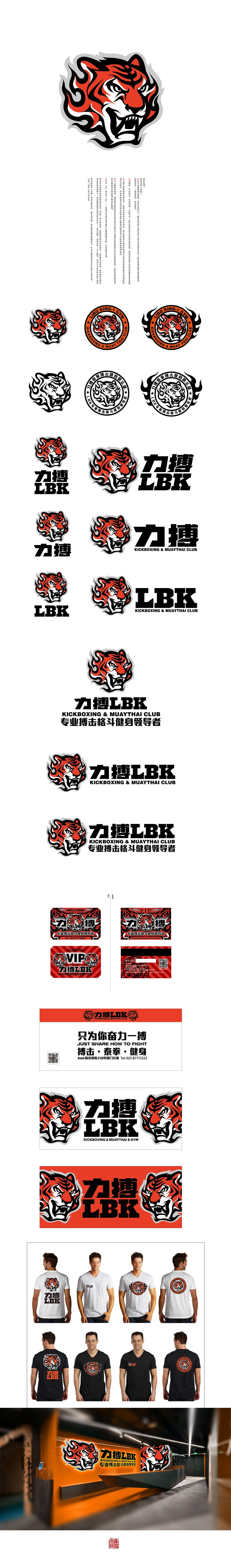 Logo for LBKKickboxingMuayThaiGYM on Behance Diseño