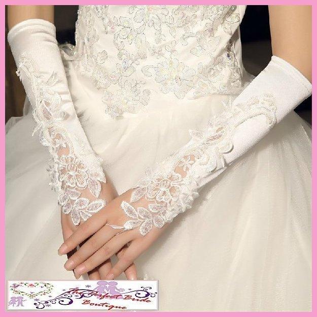 Wedding Gloves for Less
