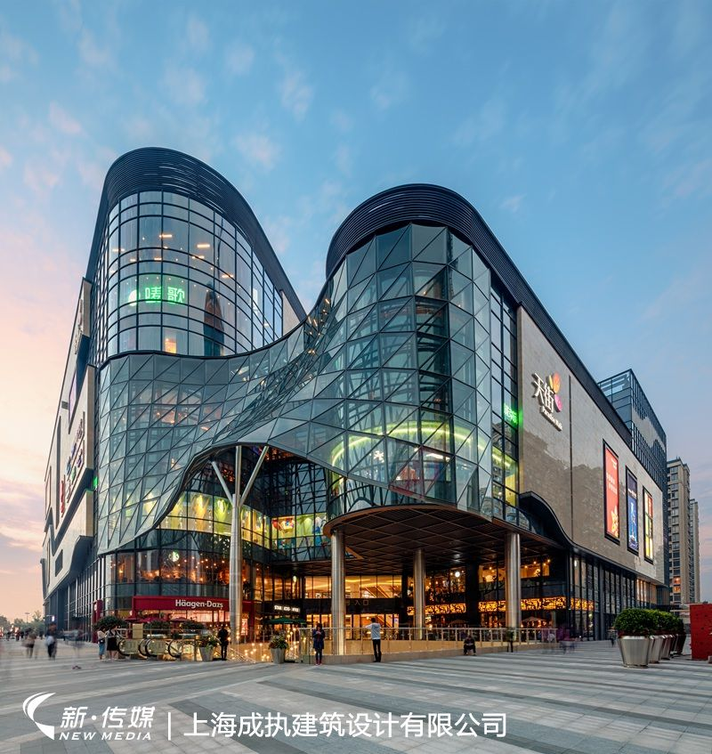 Shopping Malls Curve Building