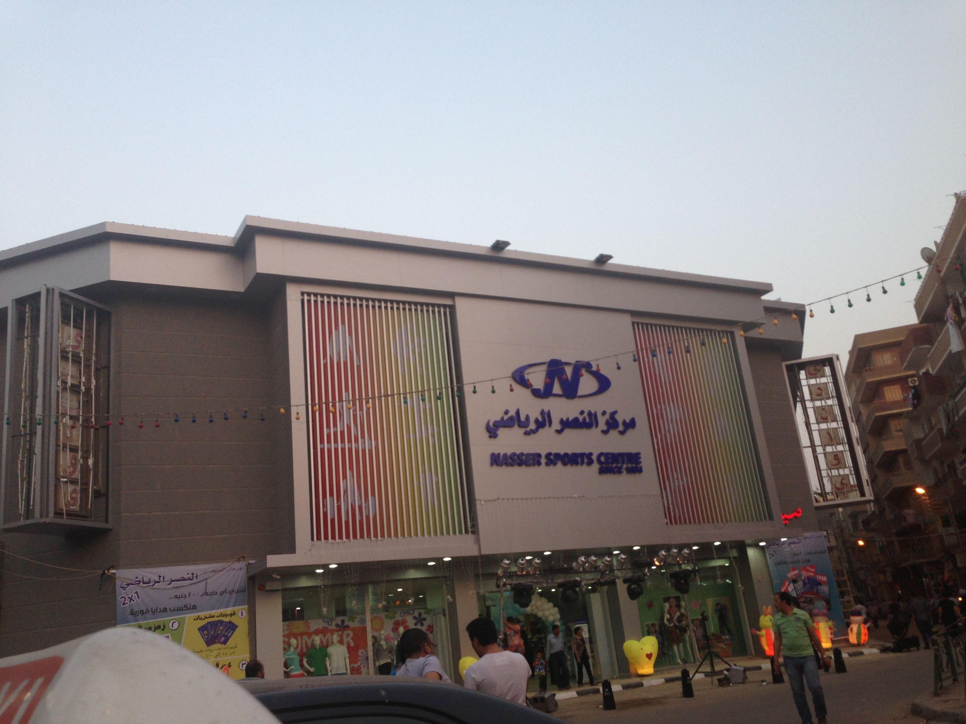 Nasr Sports Center External Facade Minya 2 By Better Partners