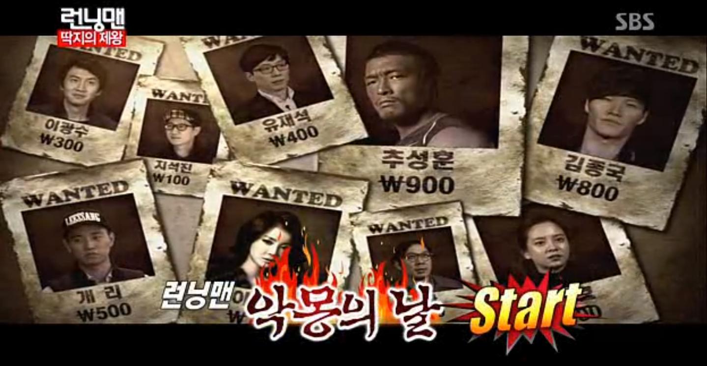 Running+Man+Korean | Running Man Korean Variety Show Eng Sub