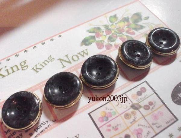 【レトロボタン】20mmマーブル墨色系黒5個AB17 2 小物に/100円 〆02月17日