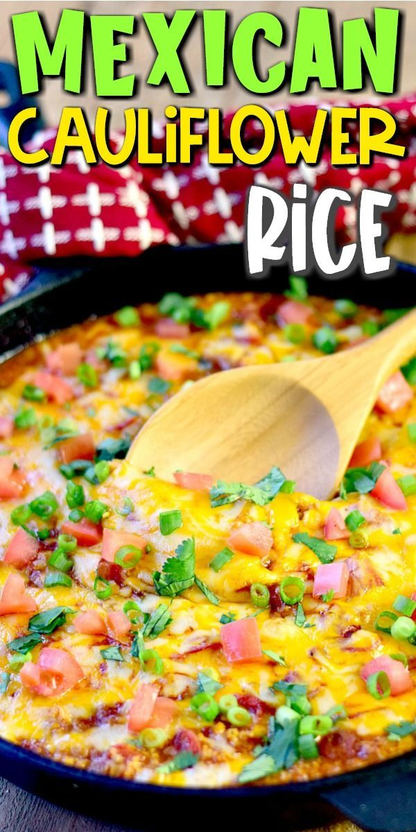 This Mexican Cauliflower Rice recipe is cheesy and delicious and perfect as a side for all of your favorite low carb and keto dishes! #cauliflower #mexican #Mexicanrice #lowcarb #keto #glutenfree #rice #easy #recipe   bobbiskozykitchen.com