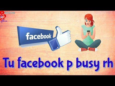 Tu Facebook pe busy rah ( setting baaj chori) || new haryanvi