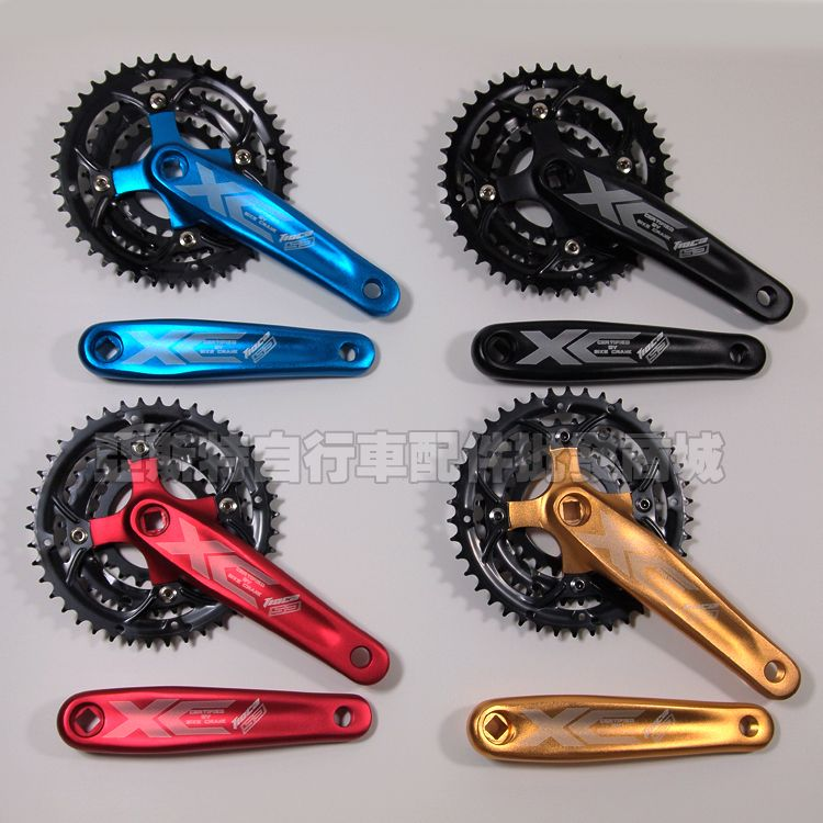 Compare Prices Mtb Mountain Bike Crankset Bicycle Crank Set Chain