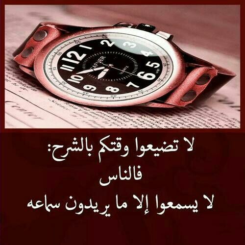 Pin By الغريب العراقي On Pictures Leather Watch Omega Watch Leather