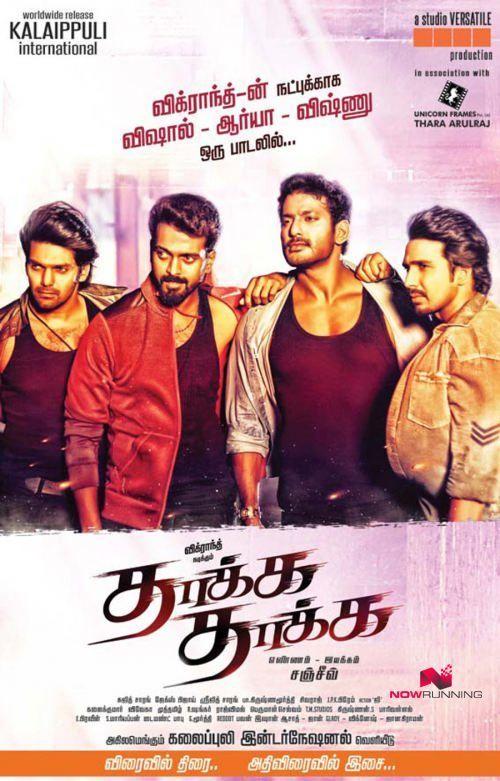 Thaaka Thaaka Movie Stills Tamil Movies Mp3 Song Download Hd Movies