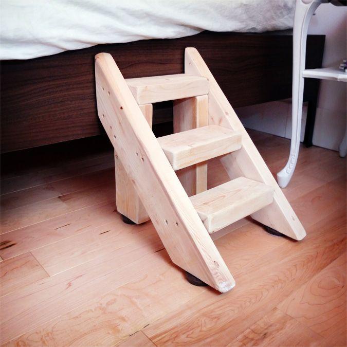 Kim S Page Desiretoinspire Net Diy Stairs Dog Stairs Diy Bed