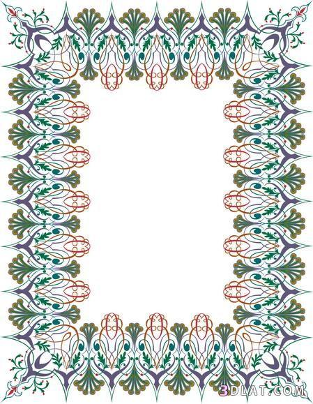 اطارات اسلامية للتصميم براويز دينية للتصميم اجمل الاطارات الاسلامية روزة Monochrome Oriental Flourish