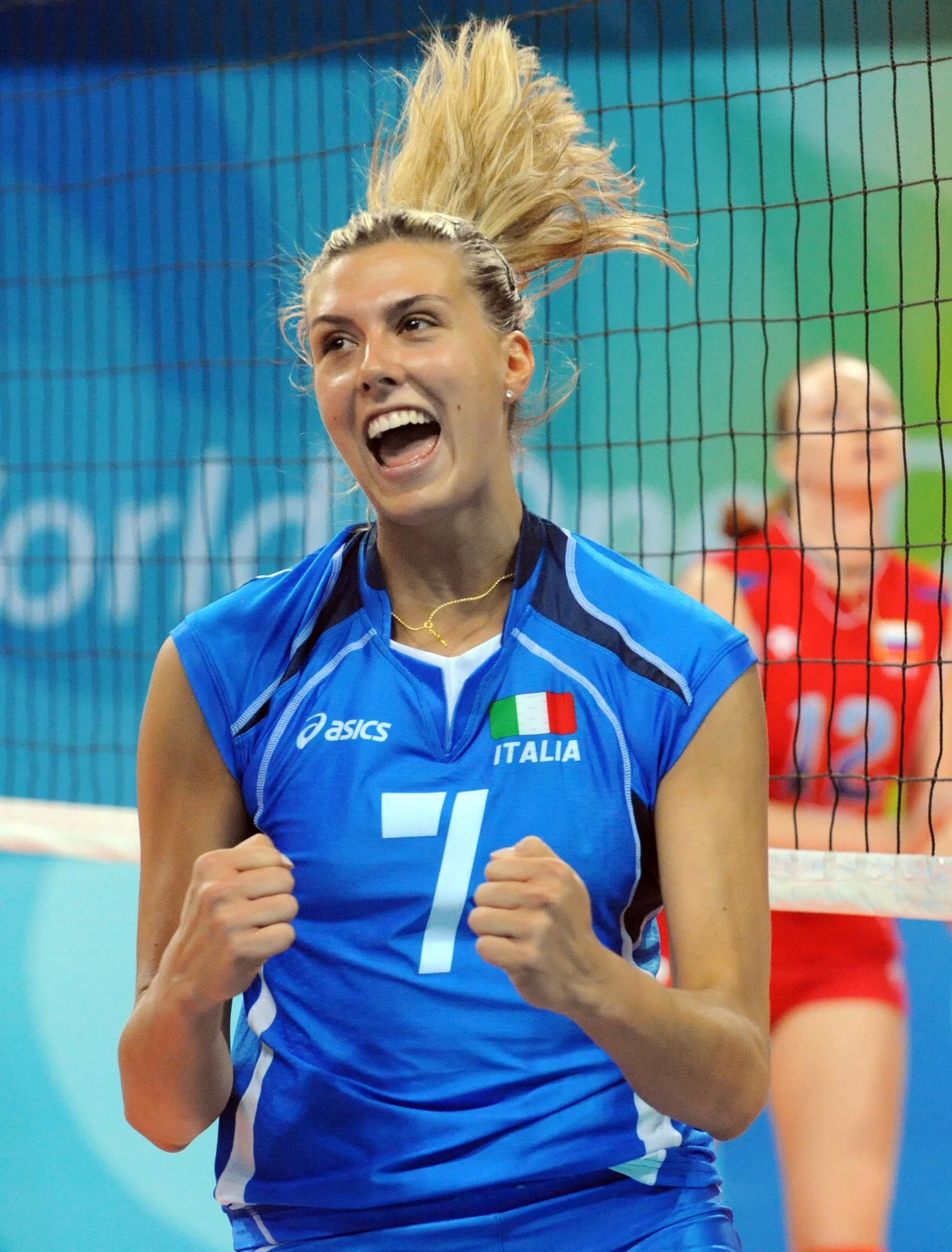 Martina Guiggi Female Volleyball Players Volleyball Players Volleyball