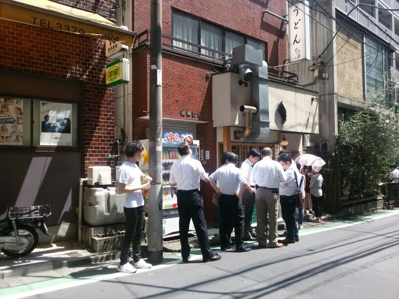Line waiting for udon