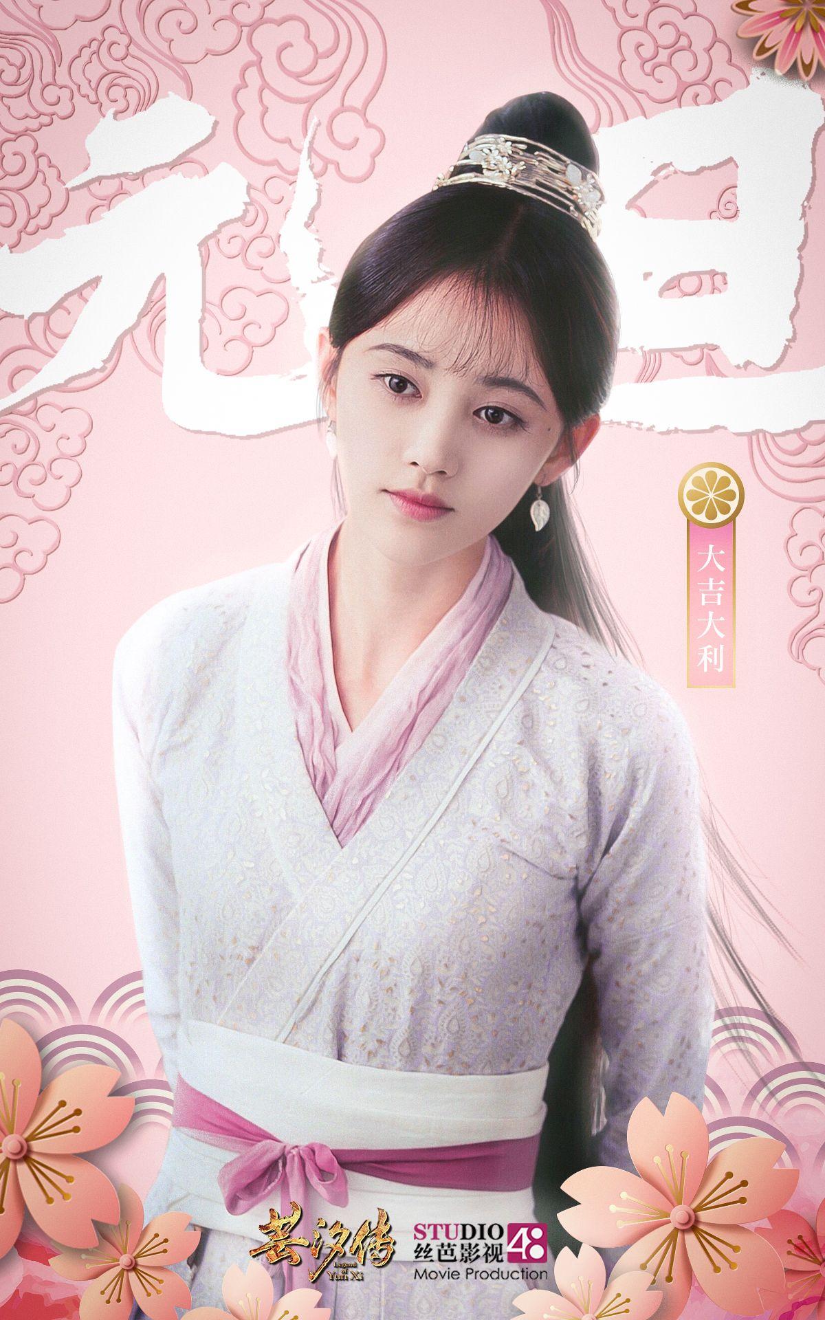 Ghim của Khánh Mỹ trên Legend of Yun Xi - Vân Tịch Truyện trong 2019