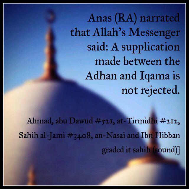 Dua between adhan and iqama