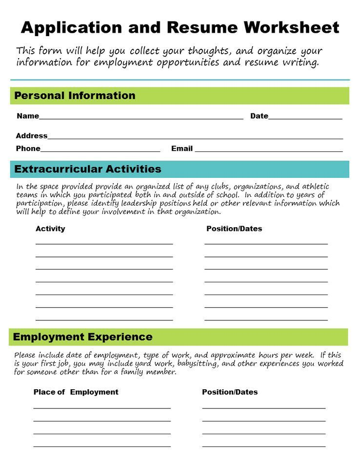 Get A Job! Employment Skills Worksheets, School counseling and Job - resume worksheet