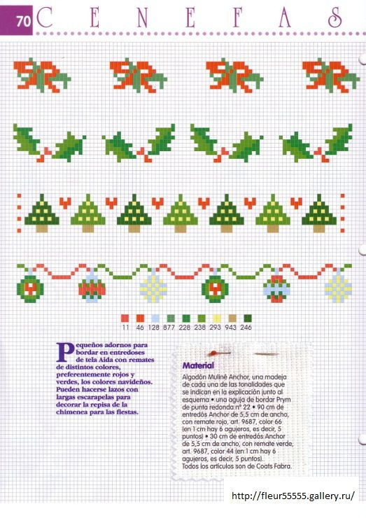 Christmas cross stitch designs   Gallery.ru   Crafts & Projects ...