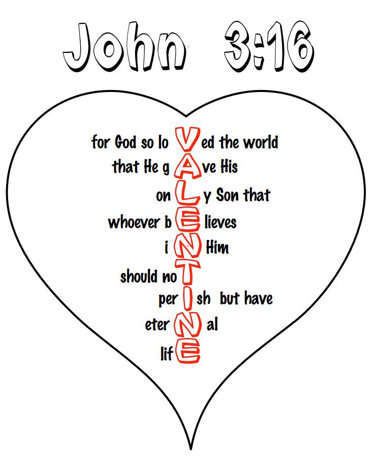 Printable John 316 Valentine Heart Childrens Ministry Ideas