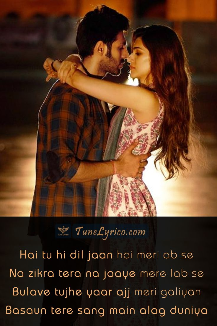 "Presenting ""Duniyaa"" Lyrics from movie LUKA CHUPPI. This romantic song is sung by Akhil & Dhvani Bhanushali, Music by Abhijit Vaghani and Lyrics by Kunaal Vermaa."