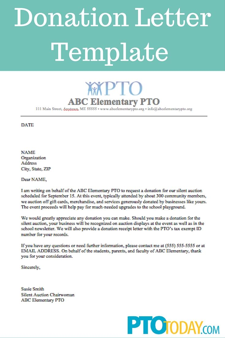 Pta Donation Solicitation Letter
