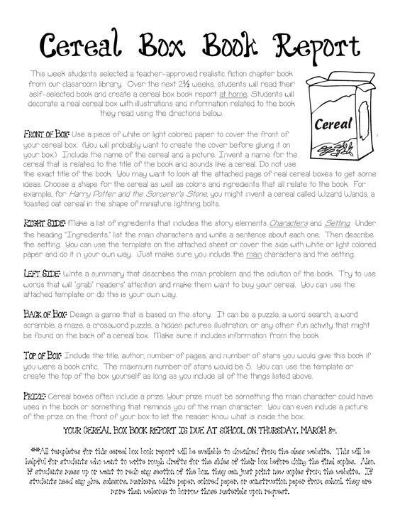 Cereal Box Book Report Instructions  Cereal Box Book Report