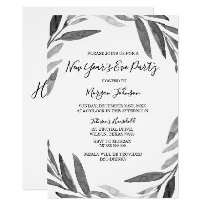 Elegant Simple Script New Years Eve Party Invite ...