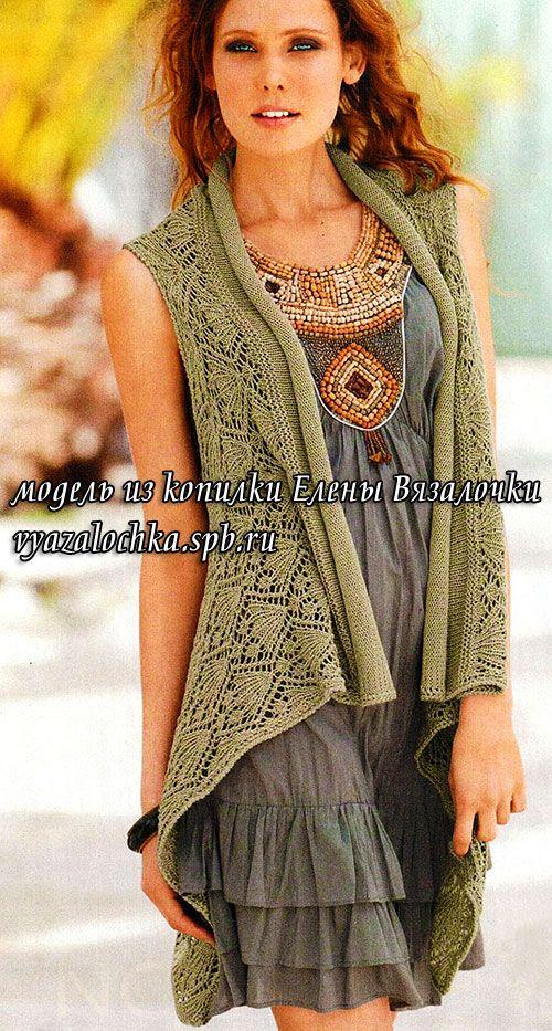 жилет прямоугольник спицами Knitting вязаный жилет вязание и