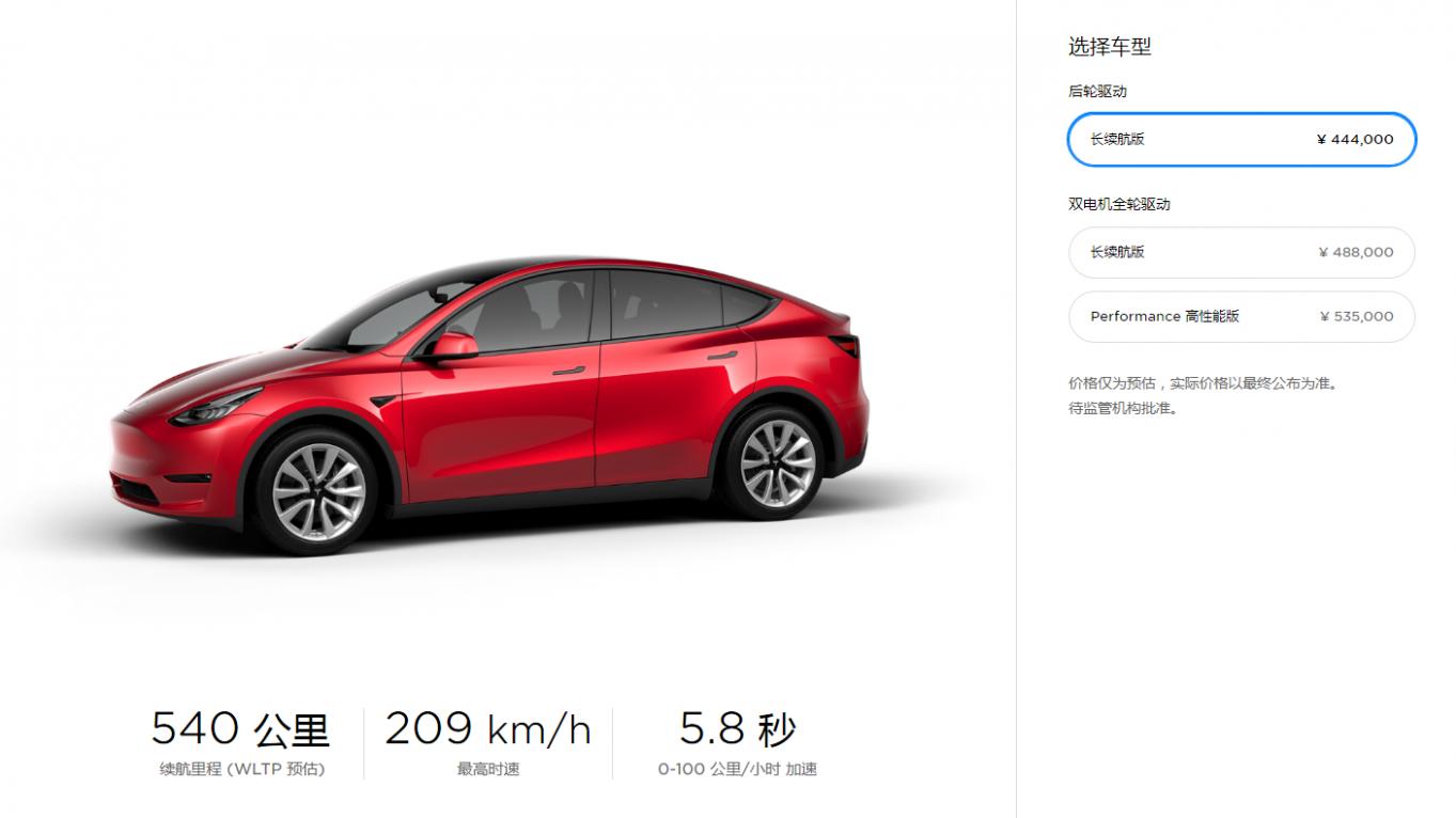 Tesla Model 3 Performance Vs Long Range Spesification Best Gas Mileage Tesla Model Cheap Suv