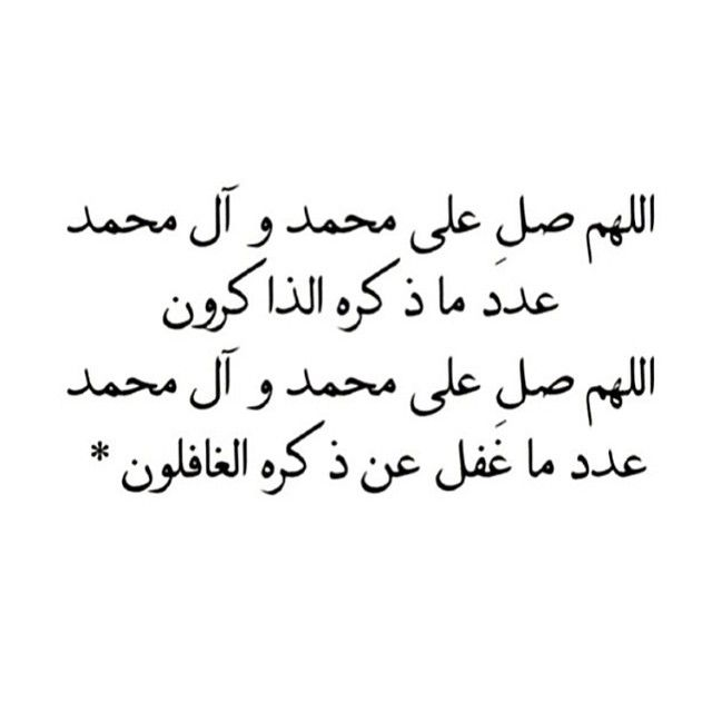 Kawthar Alhassan Islam Words Peace Be Upon Him
