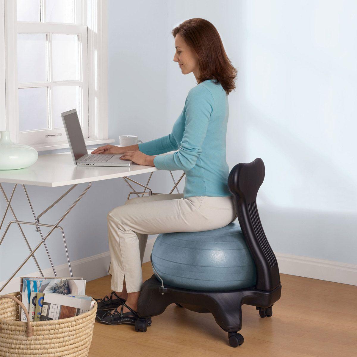 I Want One Gaiam Balance Ball Chair Ball Chair Balance Ball Chair Ergonomic Chair