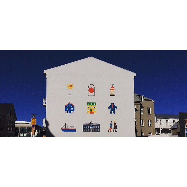 Building art in Reykjavik