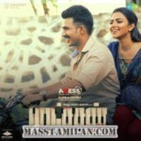 tamil remix songs 2019 mp3 download isaimini