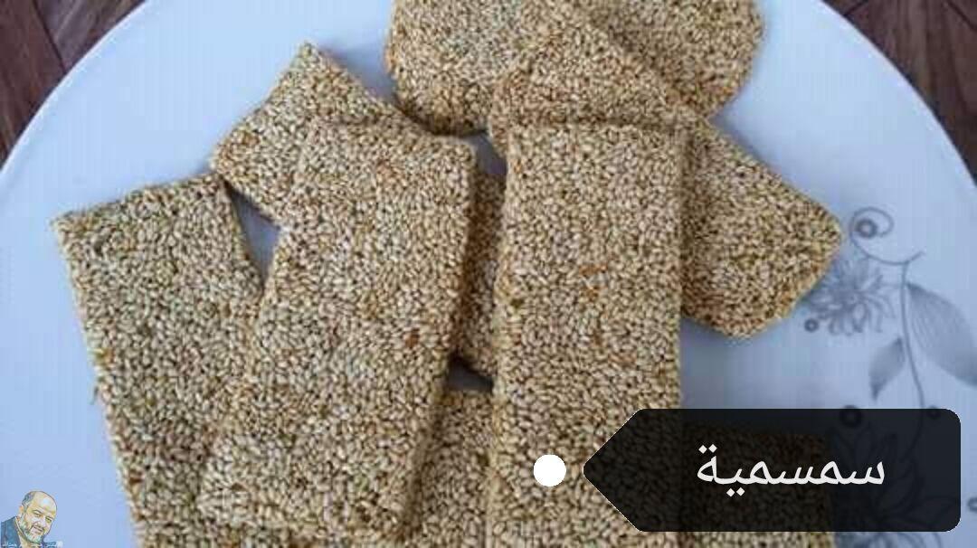 سمسمية In 2021 Syrian Food Arabic Sweets Women