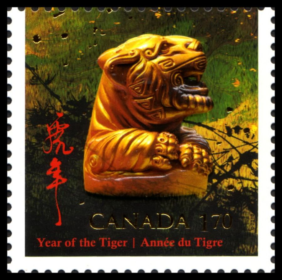 Year of the tiger Year of the tiger, Stamp, Postal stamps
