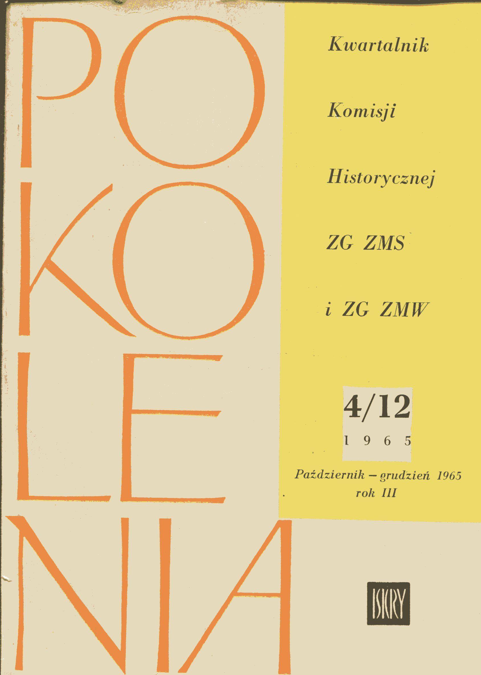 """""""Pokolenia"""" Kwartalnik  4/12 1965 Cover Jan Śliwiński Published by Wydawnictwo Iskry 1965"""