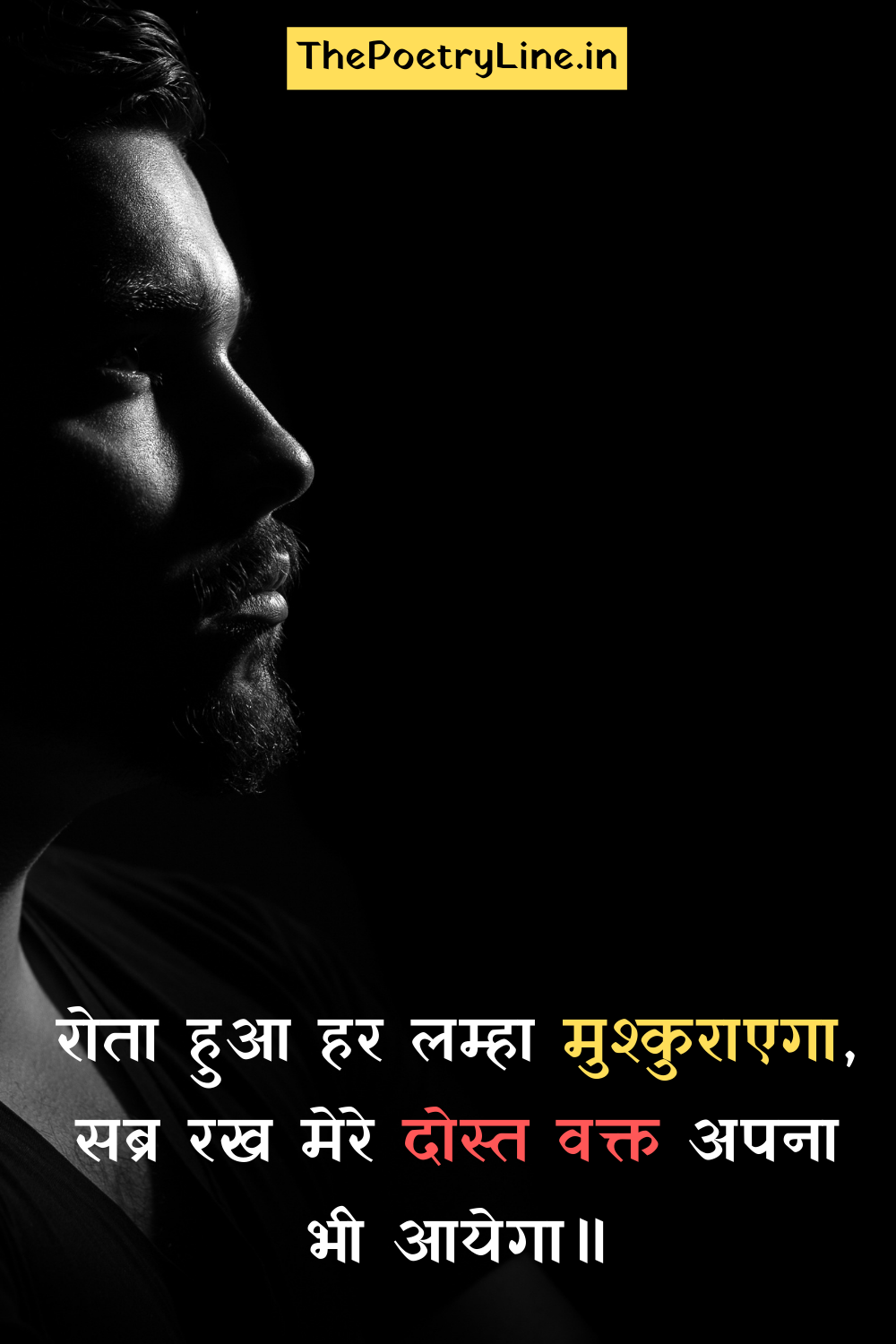 100 Motivational Quotes In Hindi With Images Best Latest Motivational Quotes In Hindi Motivational Status Hindi Quotes