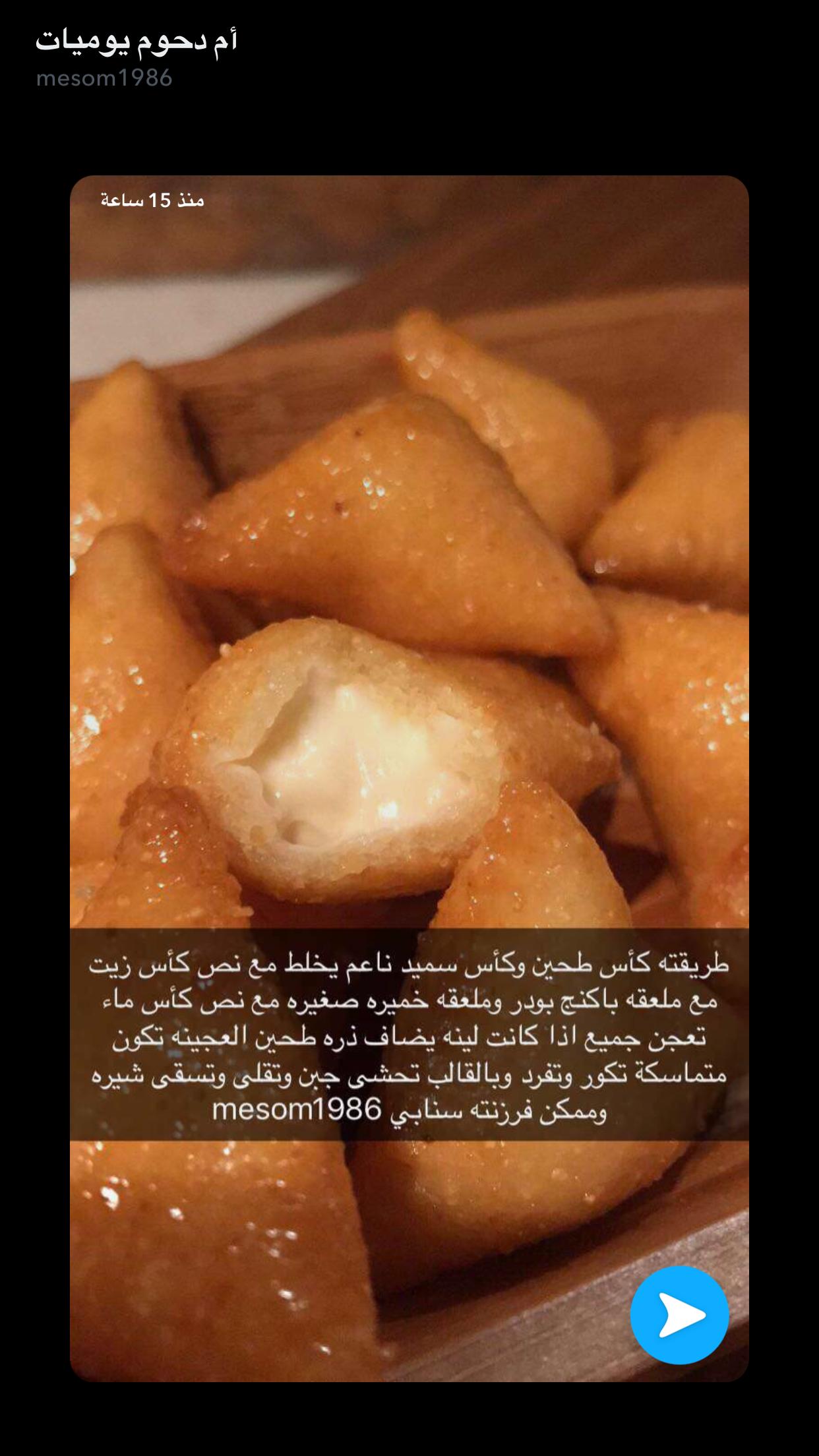 Pin By Heba Mostafa On طبخات رمضان Yummy Food Dessert Cookout Food Food Dishes