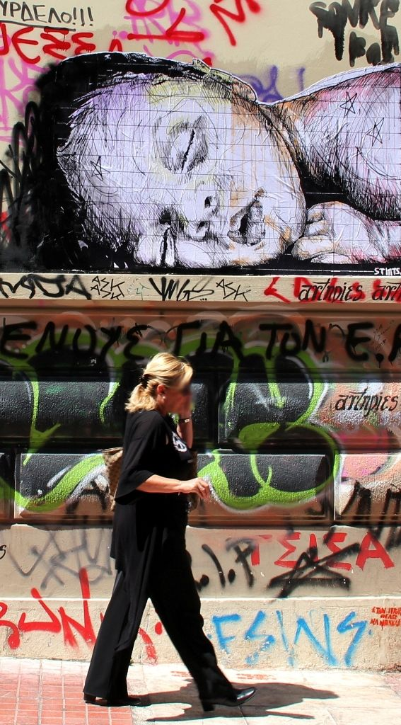Street Art by STMTS