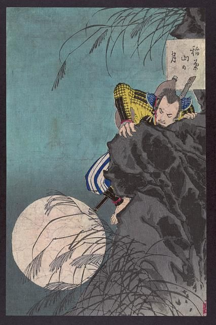Yoshitoshi. If he were alive today he could be a superstar graphic novel artist. From the Library of Congress' collection of Japanese prints. If you click through to the L.O.C., you can download a huge TIFF.