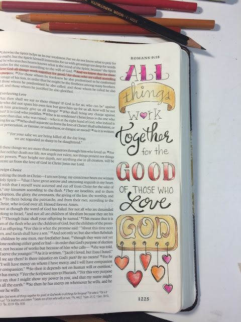 Pin On Romans Bible Journaling By Book