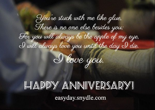 Birthday Wishes For Husband In Christian ~ Marriage anniversary wishes and messages wedding anniversary
