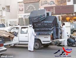 شركة شراء اثاث مستعمل بالرياض Furniture Companies How To Remove Riyadh