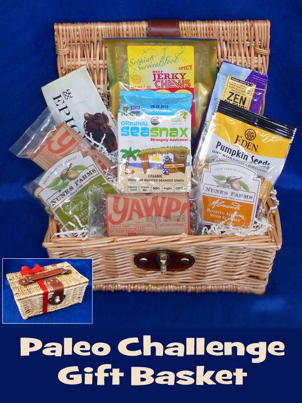 This gift basket was designed with paleo challenges in mind. If your loved one is trying out a 21 or 30 day challenge, then this is the basket to send!
