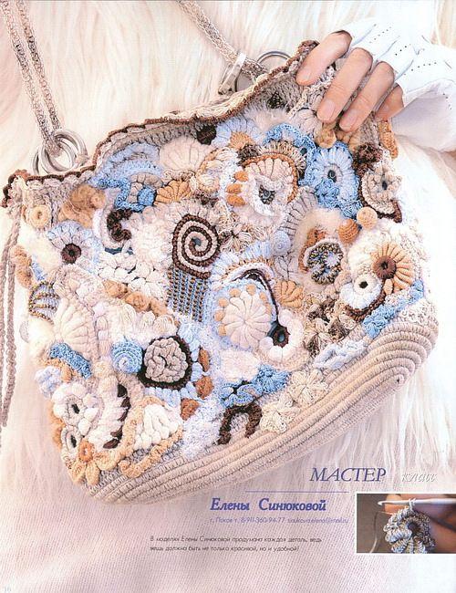 Freeform häkeln Tasche - crochet bag
