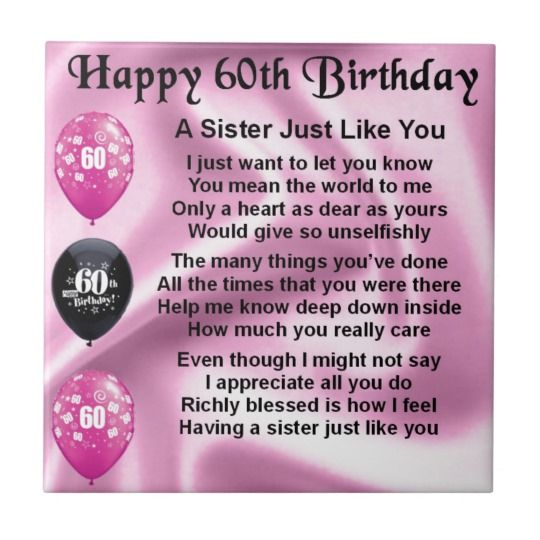 Happy 60th Birthday Sister Images Funny