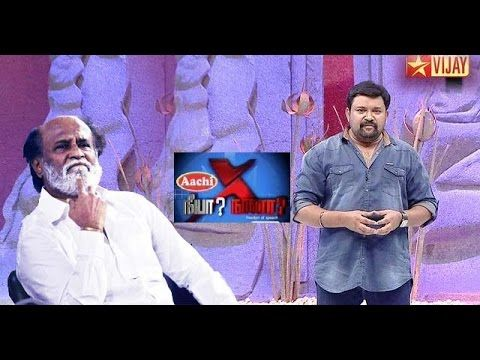 Rajinikanth in Neeya Naana show – Vijay TV Click here to