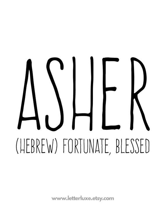 Asher Name Meaning Art - Printable Baby Shower Gift - Nursery Printable Art - Digital Print - Nursery Decor - Typography Wall Decor