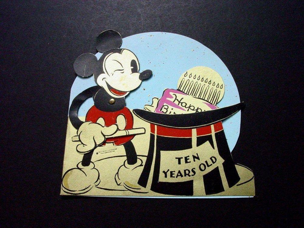 H377 Walt Disney Hall Brothers Mechanical Birthday