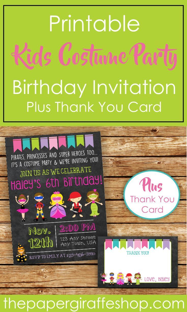Kids Costume Party Birthday Invitation | Halloween Costume Party ...