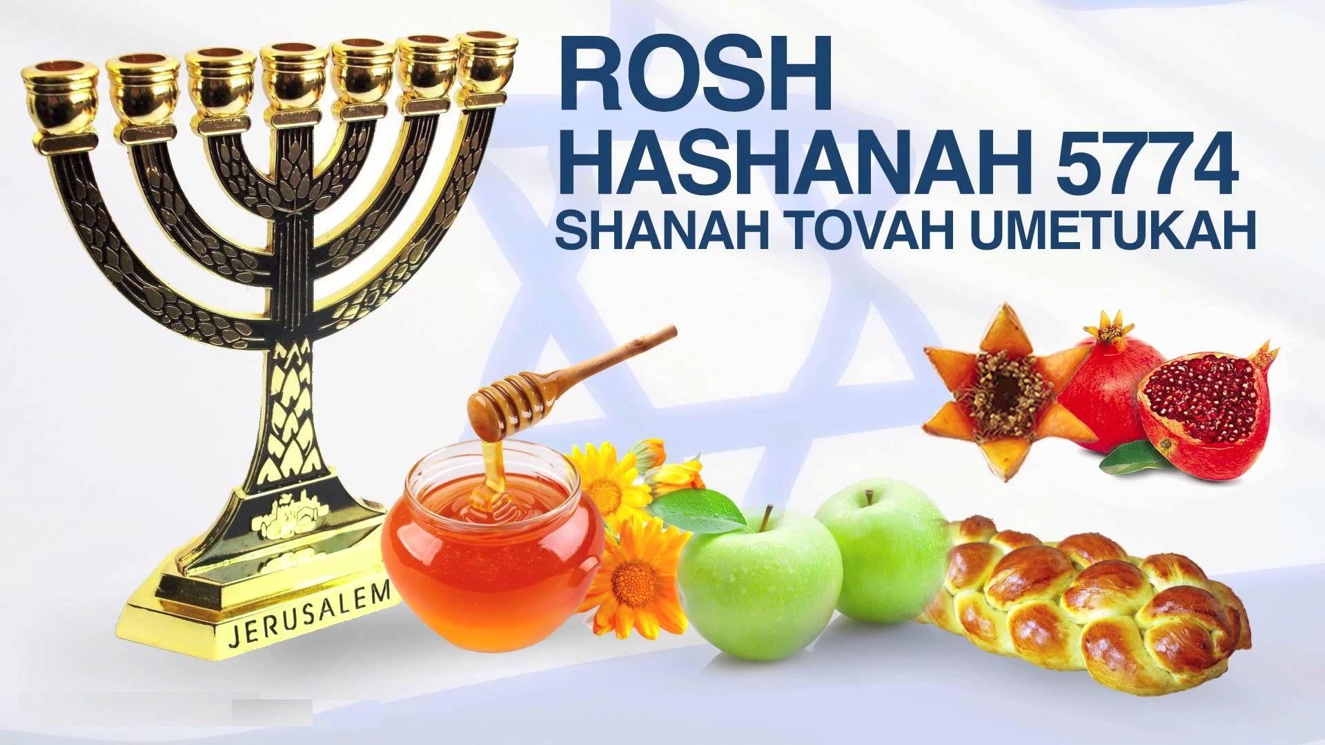 Rosh Hashanah Quotes Roshhashanahimages Rosh Hashanah Quotes