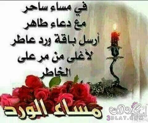 3dlat Net 30 15 B39e Img 1440921043 532 Jpg 480 400 Home Decor Decals Decor Arabic Calligraphy